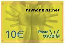 scratch-card-postemobile-10.JPG