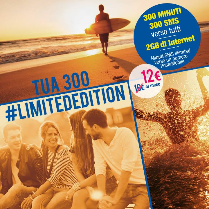TUA 300 Limited Edition