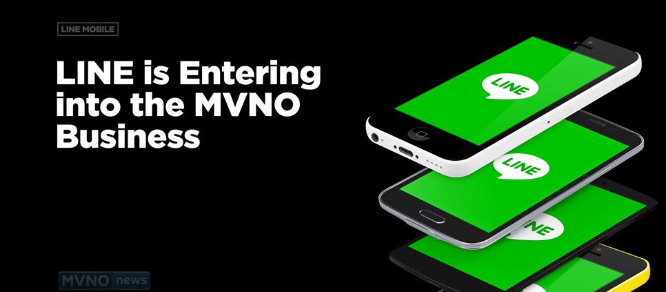 LINE Mobile MVNO