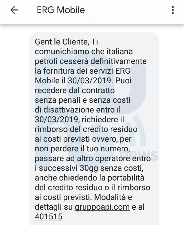 SMS Erg Mobile